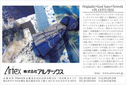 繊研新聞2013.3.25